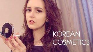 МОЯ ЛЮБИМАЯ КОРЕЙСКАЯ КОСМЕТИКА /제가 가장 좋아하는 한국의 화장품
