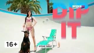 Фрагмент эфира Клипов на BRIDGE TV DANCE (16.08.18)