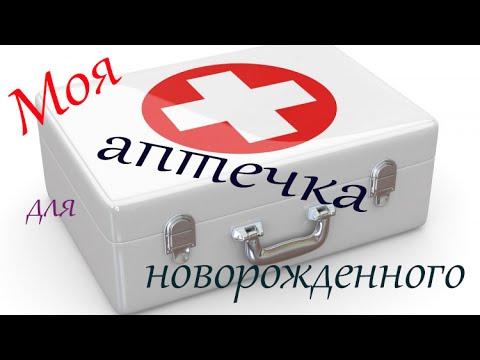 9 ноя 2014. Www. Doctorshilov. Com наталия александровна шилова. Врач неонатолог, кмнш.