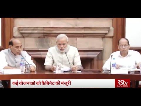 Cabinet approves 11 schemes under Green revolution Krishi Unnati Yojana