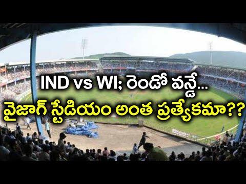India vs Windies 2018 : Why Vizag Stadium Is Very Special To Team India ?   Oneindia Telugu