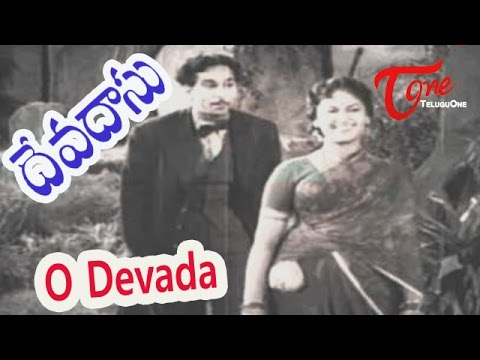 Devadasu Telugu Movie Songs | Oh Devadas Video Song | ANR | Savitri