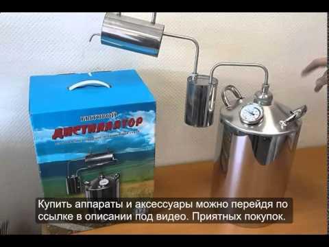 Самогонный аппарат это оборудование по производству домашнего алкоголя, в основе которого идея. Это аналог аппарата