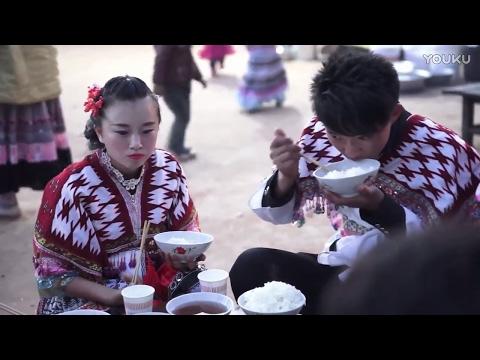 Hmong Miao China Wedding - Hmoob Ahmao Ua Tshoob Ua Kos 苗族基督教婚礼
