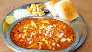 Easiest Way to Make Misal Cooker ki 2 Whistle Banao Bitta Misal Maharashtra ki femas Misalpav recipe