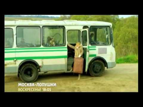 Москва   Лопушки 2014 ПРЕМЬЕРА! СМОТРЕТЬ ОНЛАЙН Мелодрама фильм кино