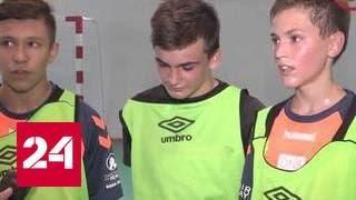 Норвегия ополчилась на юных российских футболистов