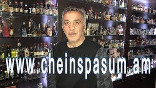 Samson Khachatryan, Самсон Хачатрян