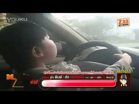Mthai ข่าวภาคซ่าส์ ข่าวซ่า5อันดับ_2 (02-09-11)