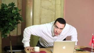 Разминка на работе. Рассказывает Александр Невский(Статья на aif.ru http://www.aif.ru/health/article/51846 . JOIN QUIZGROUP PARTNER PROGRAM: http://join.quizgroup.com/ ., 2012-05-03T11:20:45.000Z)