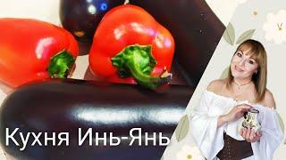 БАКЛАЖАНЫ БИТЫЕ НО НЕ УБИТЫЕ Рецепт битых баклажанов в духовке Фаршированные баклажаны
