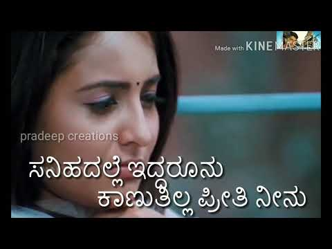 love Feeling status kannada from ambara movie nice lines..nice song