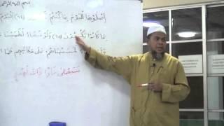 Tadabbur Surah Yasin 36/ : Ayat 64 - 67