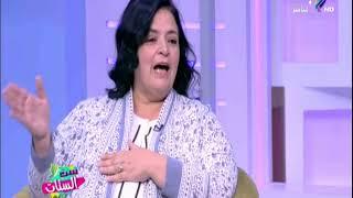 أماني ضرغام: نسبة قليلة من الرجال تحترم المرأة في المجتمع المصري
