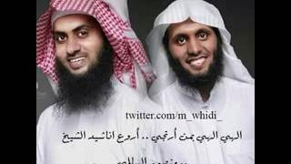 أناشيد إلهي إلهي # منصور السالم