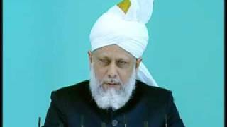 Friday Sermon : 4th September 2009 - Part 5 (Urdu)