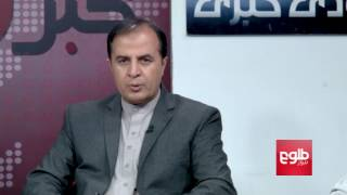 TAWDE KHABARE: HPC Working On Ceasefire Plan For Election