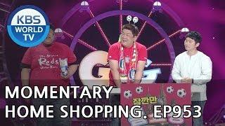 Momentary Home Shopping | 잠깐만 홈쇼핑 [Gag Concert / 2018.06.23]