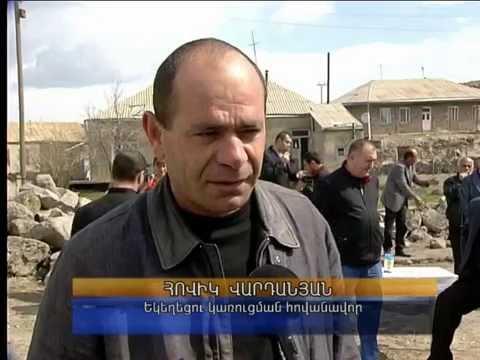Karmir Gyuxi Grigor Ekexeci