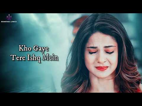 kahan kho gaya lyrics