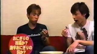 2001年10月10日放送.
