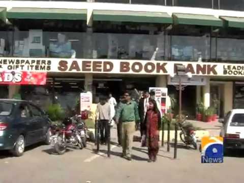 Aik Din Geo Ke Sath with Arfa Karim-01 Jan 2012 - YouTube.flv