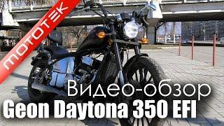Мотоцикл (чоппер) Geon Daytona 350 EFI   | Видео Обзор  | Обзор от Mototek
