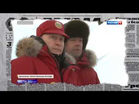 Как загнивает Сибирь:
