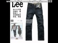 Name brand clothes jeans / Akon - Mr.Lonely