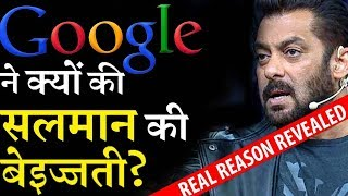 Why Google Shows Salman Khan As A WORST ACTOR IN INDIA?