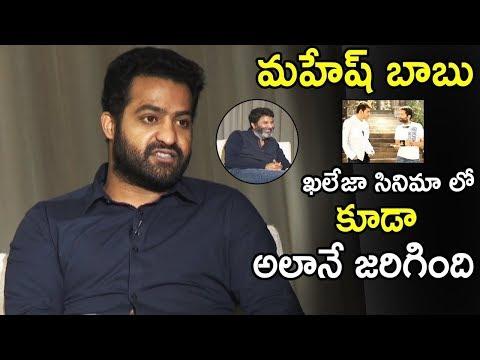 Jr NTR About Mahesh Babu Khaleja Movie At Aravinda Sametha Movie Interview | Media Masters