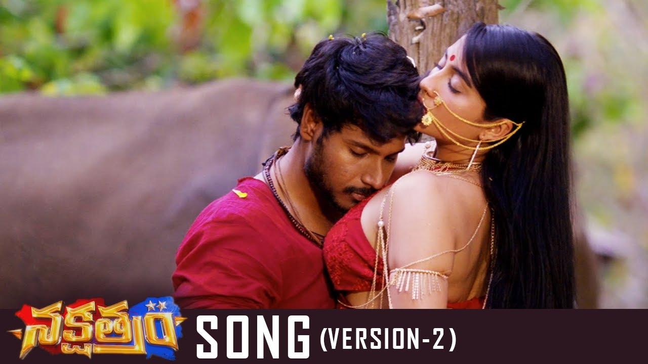 Nakshatram Movie Songs | Pedaviki Nuvvante Pranam Song Version 01 | Sandeep Kishan | Regina | TFPC