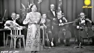 يا مسهرني  هي أغنية غنتها أم كلثوم عام 1972 من كلمات أحمد رامي ولحن سيد مكاوى Umm Kulthum