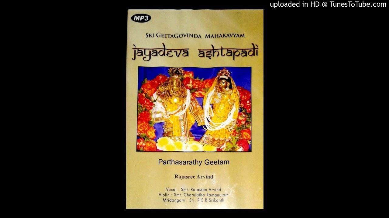 Gita Govindam 22nd Ashtapadi