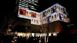 2013年12月3日撮影の「東京スカイツリータウンプロジェクションマッピン...