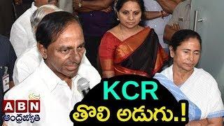 cm kcr and mamata banerjee over federal front press meet in kolkata abn telugu