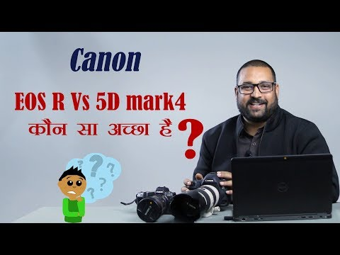 Canon EOS R & 5D mark4 II which one is best for your wedding photography