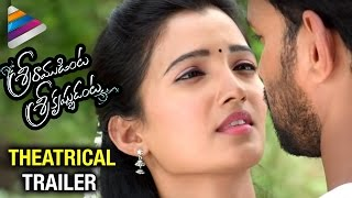 Latest Telugu Movies Trailers 2017 | Sriramudinta Srikrishnudanta Movie Theatrical Trailer