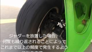 Repeat youtube video ジムニーJB43kai ステアリング ジャダー(シミー現象) 発生中