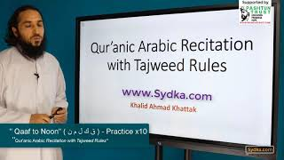 "1.35 - ""Qur'anic Arabic Recitation with Tajweed Rules"" - ""Qaaf to Noon "" ( ق ك ل م ن ) -Practice x10"