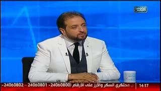 القاهرة والناس   الجديد فى علاج تكييس المبايض مع دكتور هشام جودة فى الدكتور