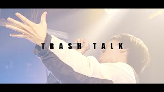 HenLee - TRASH TALK【Lyric Video】