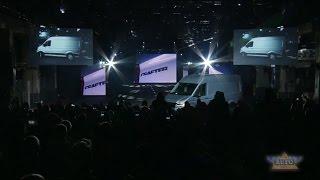 2017 Volkswagen Crafter World Premiere