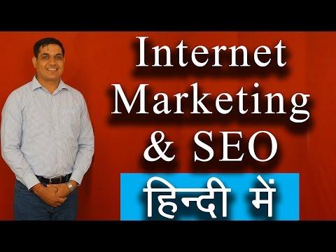 Internet Marketing & SEO हिन्दी में | Vinod Chaudhary