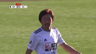 11月10日(土) 14:00 キックオフ エディオンスタジアム広島 広島 0-1 仙...