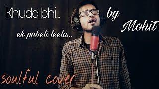 Khuda bhi (soulful) Revisited   Ek paheli leela   Mohit (Cover)   Sunny leone  Mohit chauhan