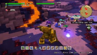[PS4]Shinonome Shion plays Dragon Quest Builders 2 First Look Play part.12