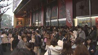 東京都千代田区丸の内3丁目の帝国劇場で19日午後4時ごろ、ジャニー...