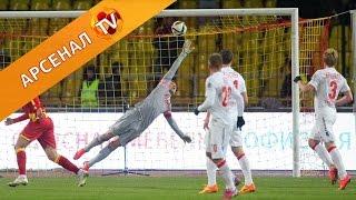 «Арсенал» - «Спартак» 1:0. Обзор матча