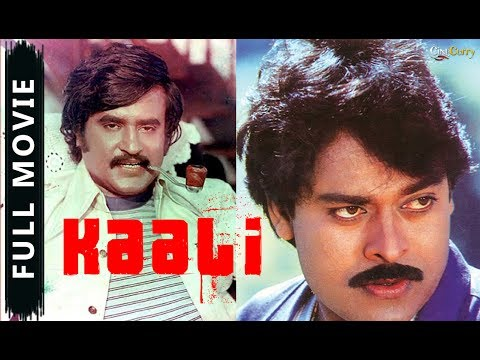 Kaali│Full Telugu Movie│Rajinikanth│ Chiranjeevi